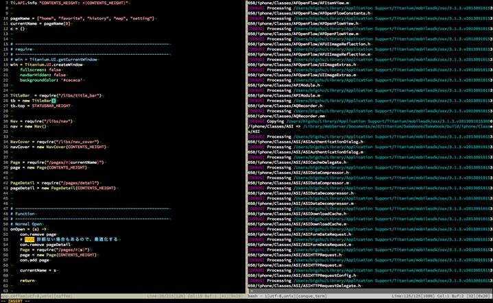 [Vim] Vim を端末化して Shell を動かすプラグイン Conque を試した